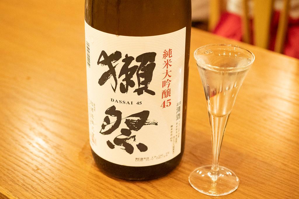 SHIBUYA_FUJIYA-7