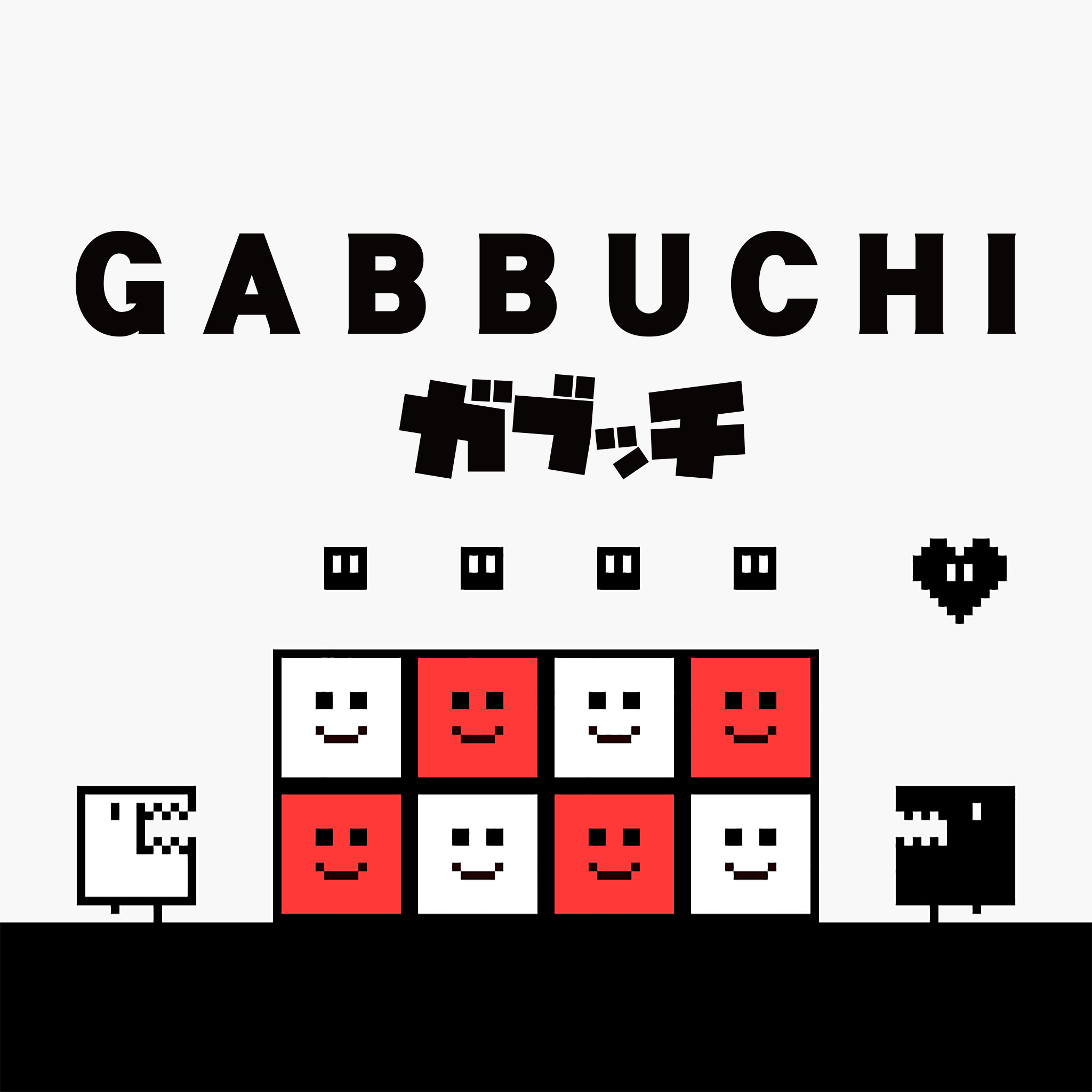 Thumbnail of Gabbuchi on PS4