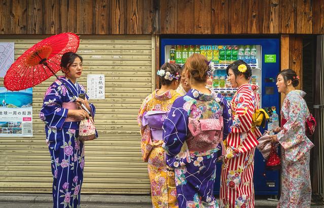 Kimono and a drinks machine. Explored.