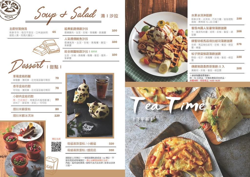 201906菜單10