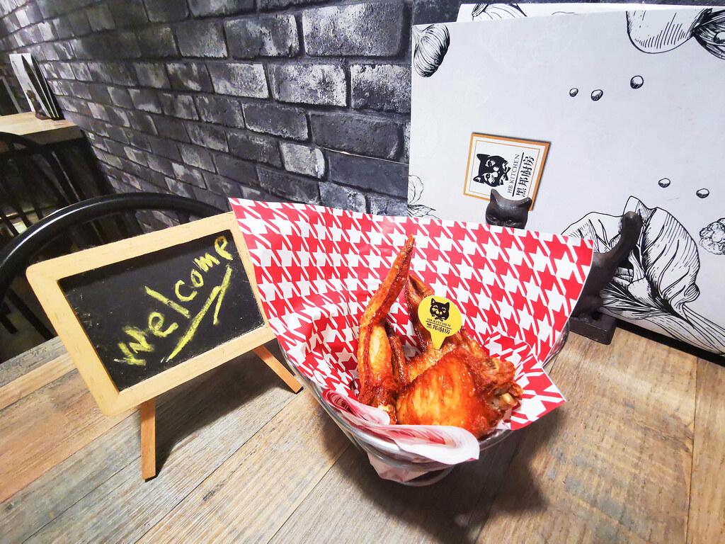 黑邦廚房 (48)