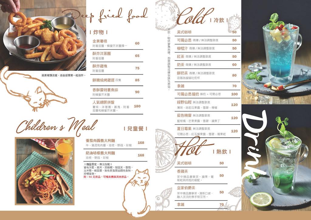 201906菜單09