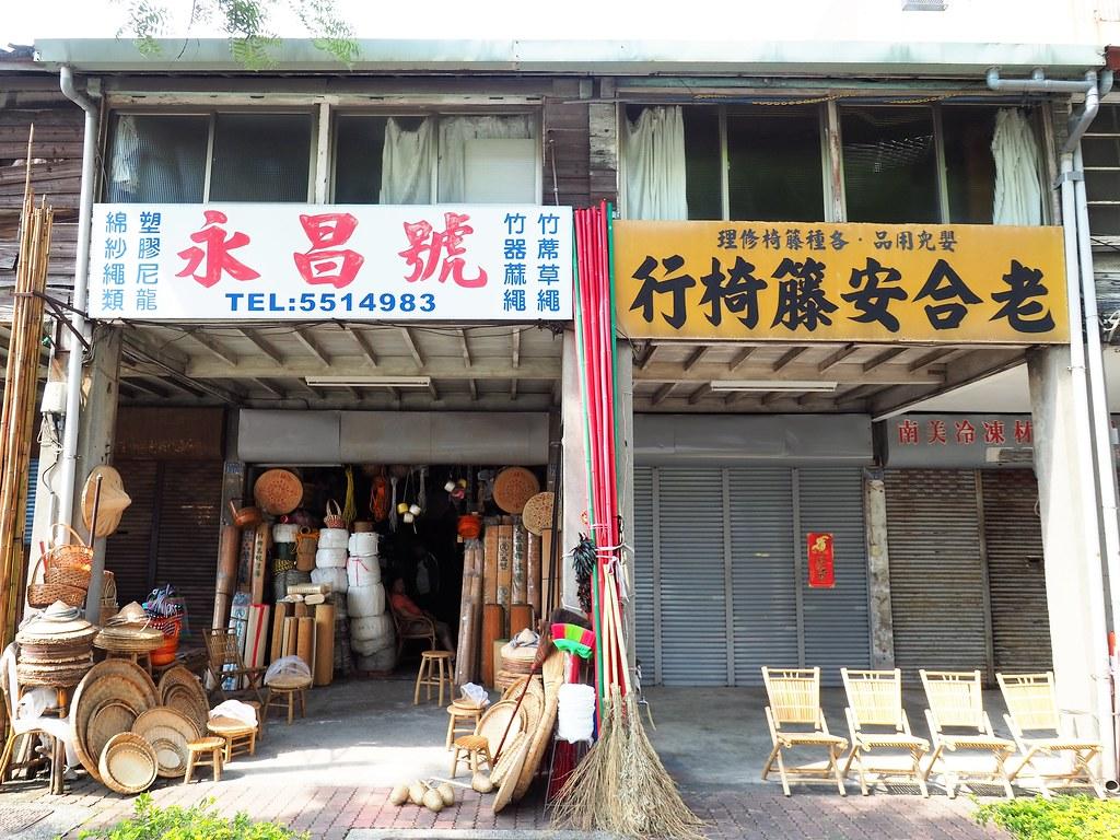 鹽埕竹編蒸籠街 (18)