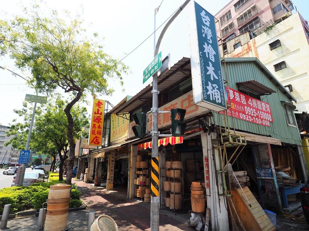 鹽埕竹編蒸籠街 (3)