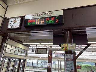 TRAI SUITE SHIKI-SHIMA, 四季島