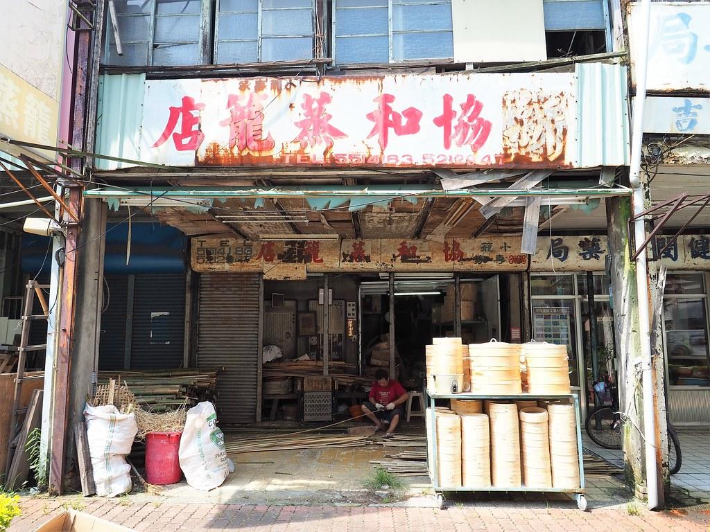 鹽埕竹編蒸籠街 (17)