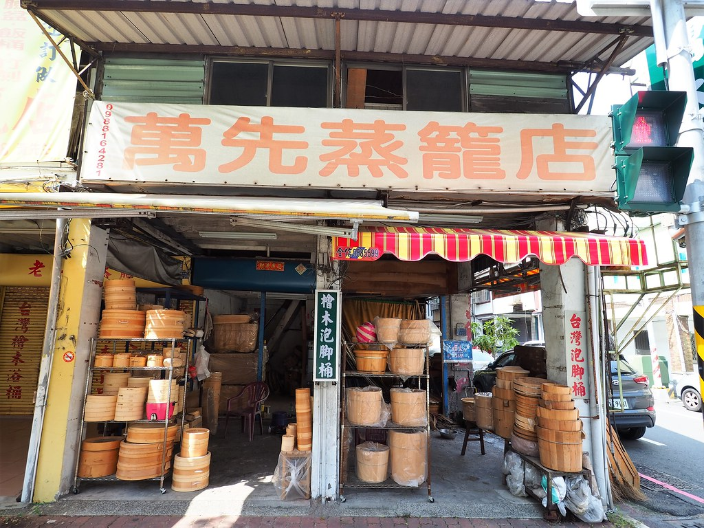 鹽埕竹編蒸籠街 (16)