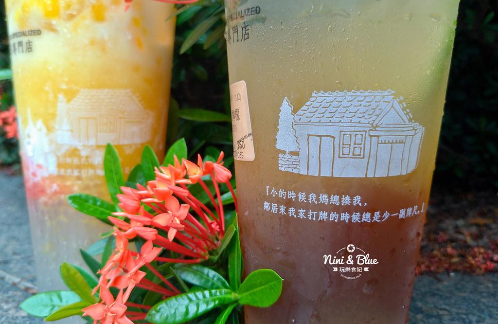 萬波島嶼紅茶.台中火車站06