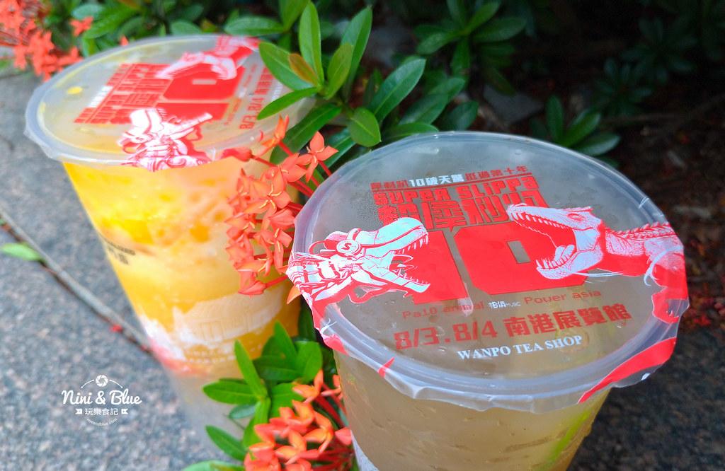 萬波島嶼紅茶.台中火車站05