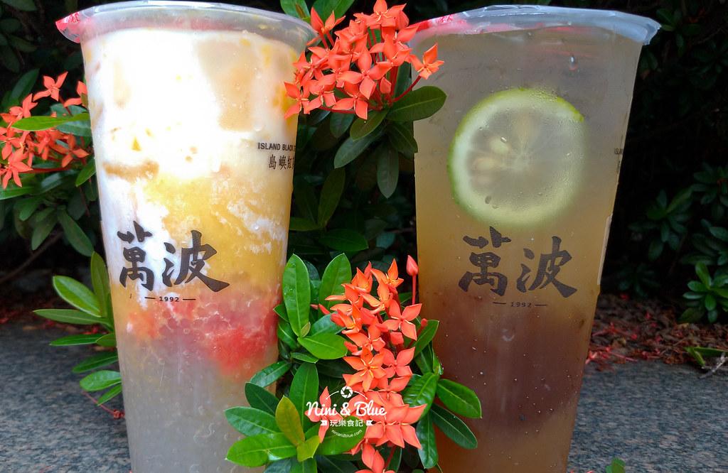 萬波島嶼紅茶.台中火車站03