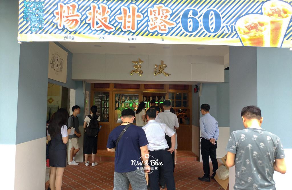 萬波島嶼紅茶.台中火車站01