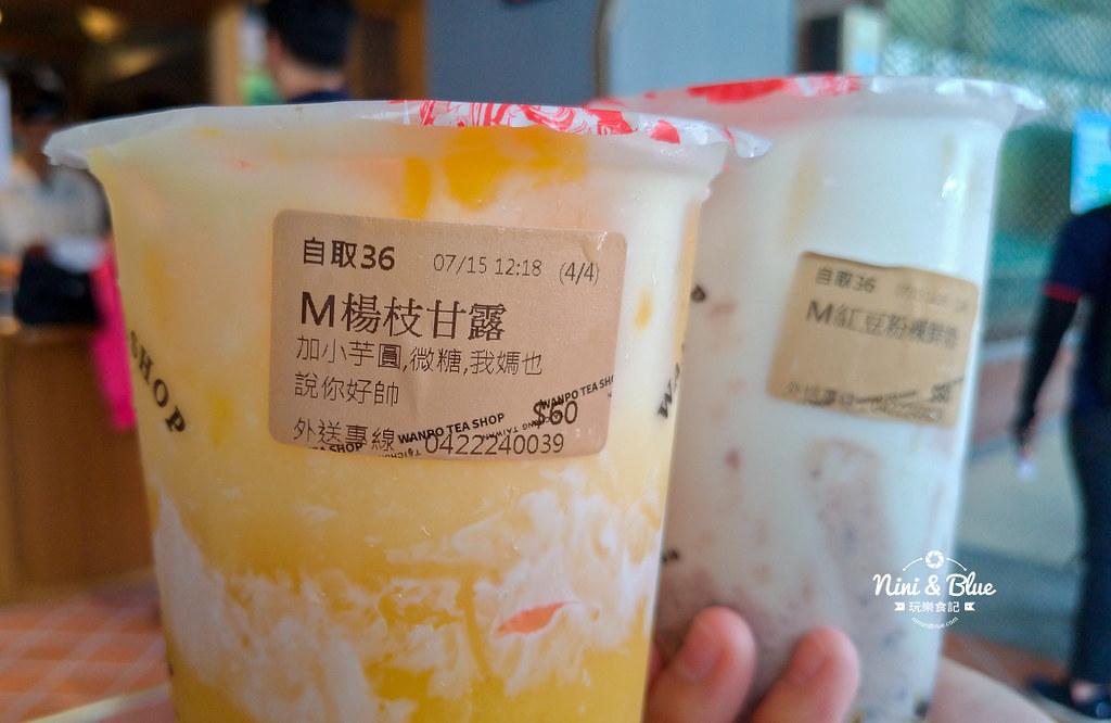 萬波島嶼紅茶.台中火車站09