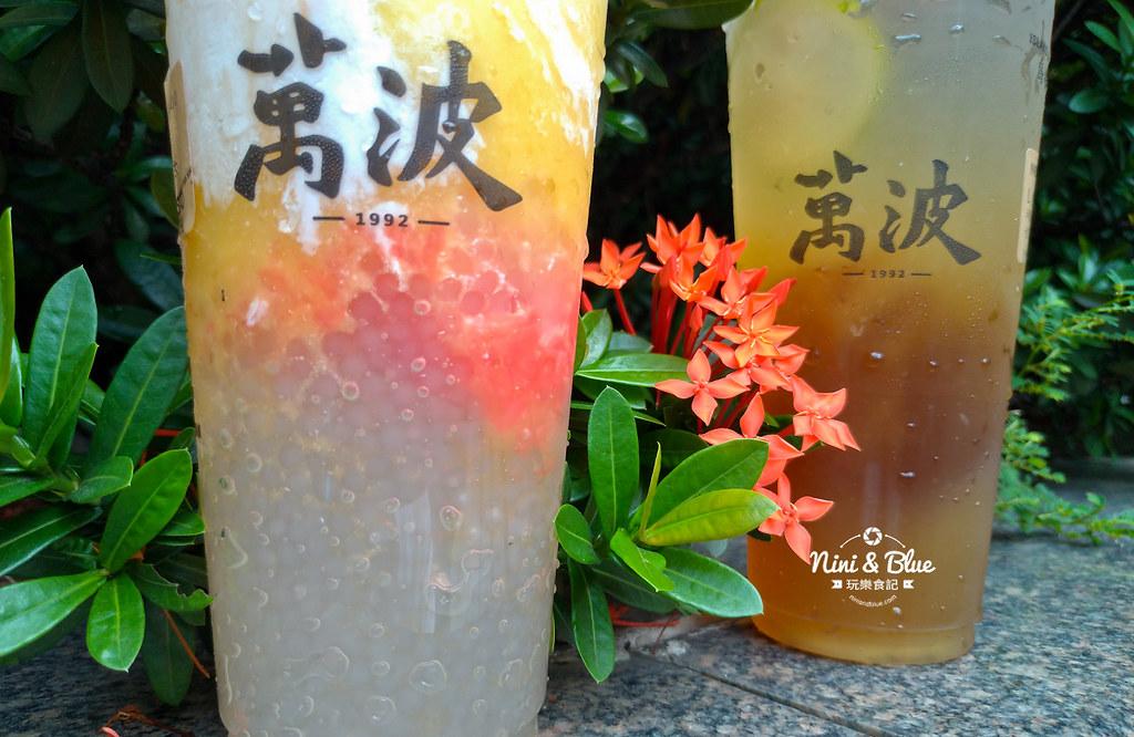 萬波島嶼紅茶.台中火車站07