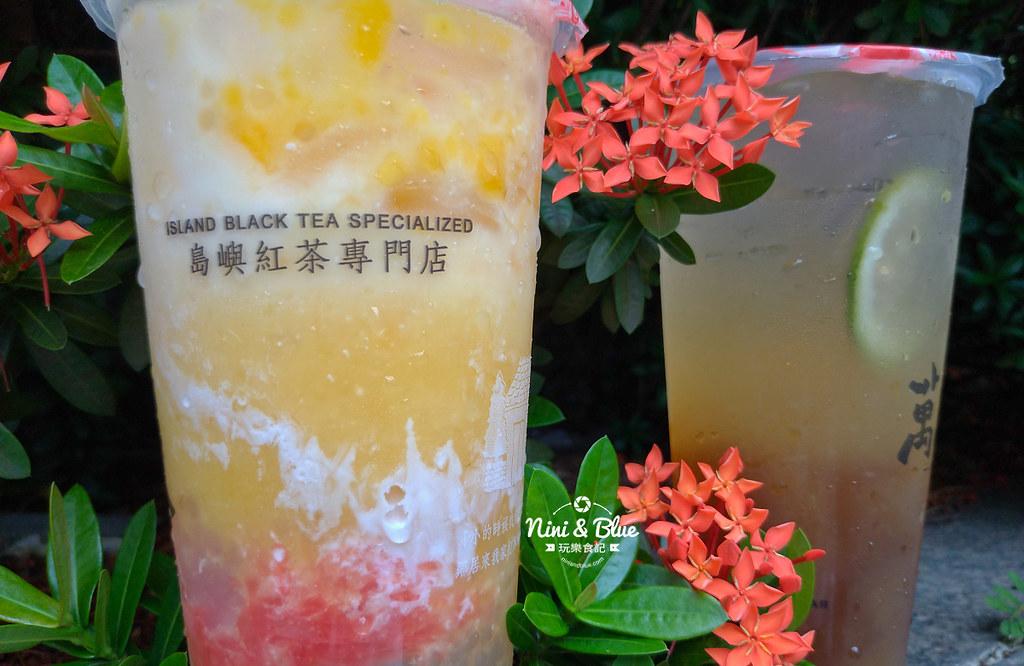 萬波島嶼紅茶.台中火車站04
