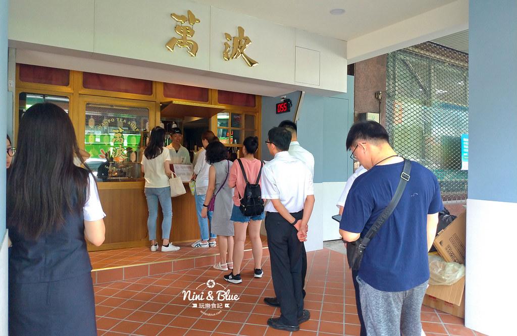 萬波島嶼紅茶.台中火車站02