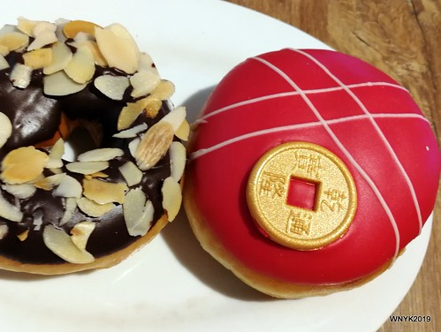 CNY Seasonal Donuts
