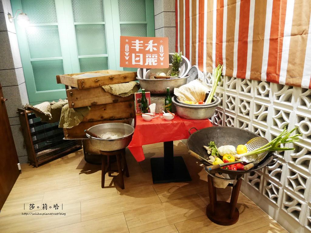 台北松江南京站餐廳丰禾日麗 (39)