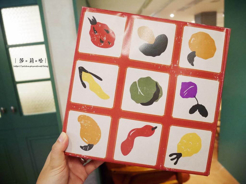 台北松江南京站餐廳丰禾日麗 (38)