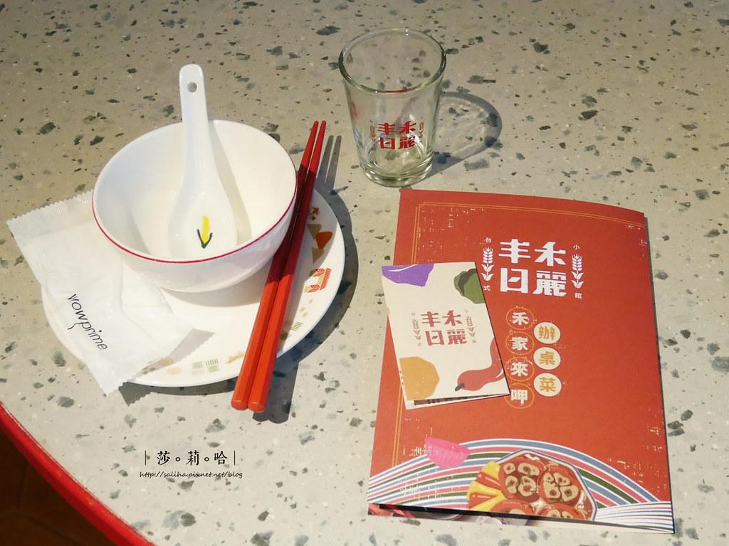 台北松江南京站瓶價王品餐廳推薦丰禾日麗復古台菜熱炒ig打卡 (2)