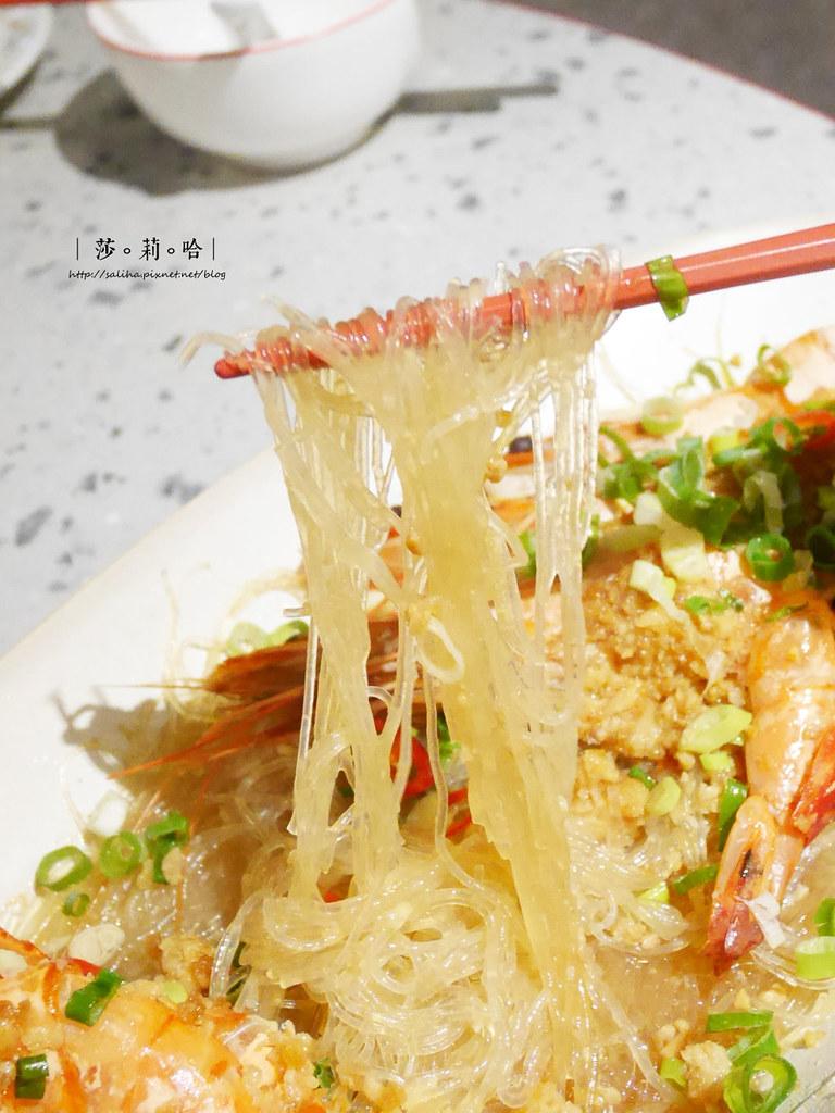 台北松江南京站氣氛好平價餐廳丰禾日麗父親節母親節慶升台菜合菜熱炒 (3)
