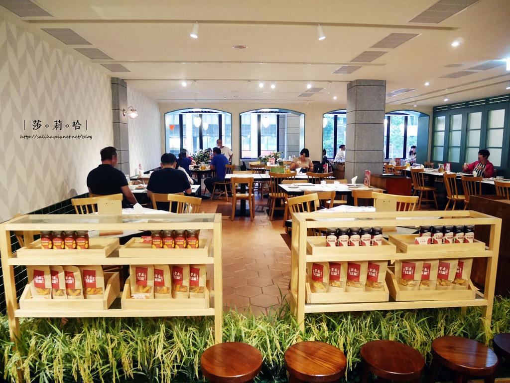 台北中山區南京東路復古早味餐廳美食丰禾日麗好吃熱炒台菜辦桌 (7)