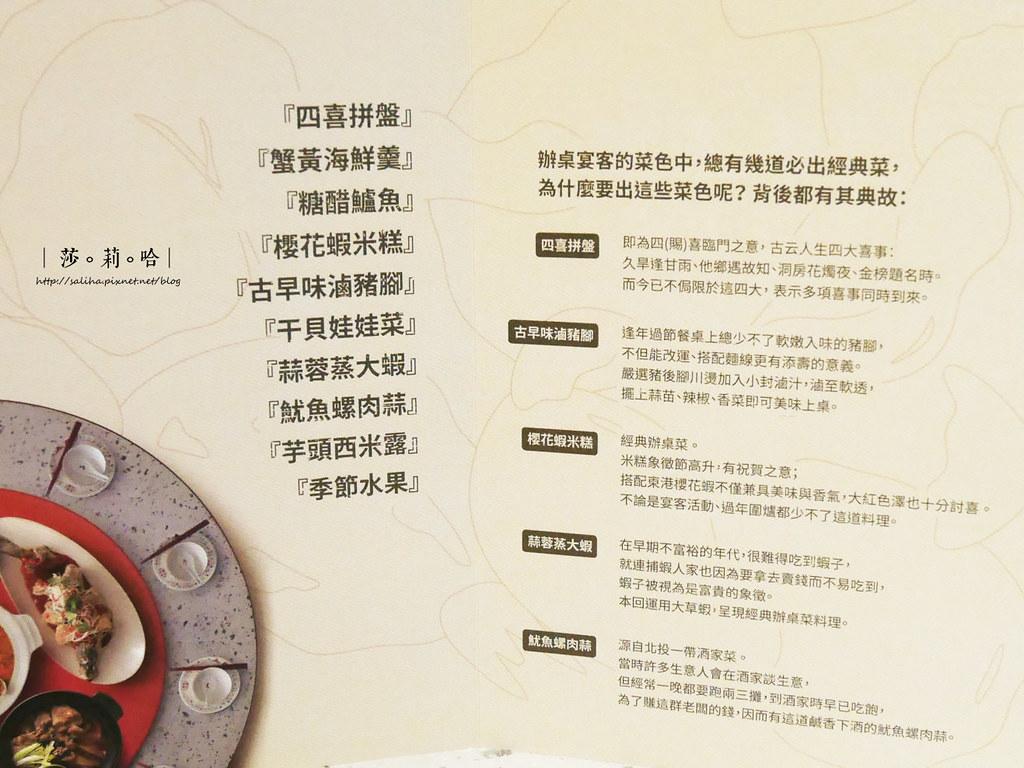 台北南京東路松江南京站氣氛好中餐廳丰禾日麗熱炒台菜聚餐