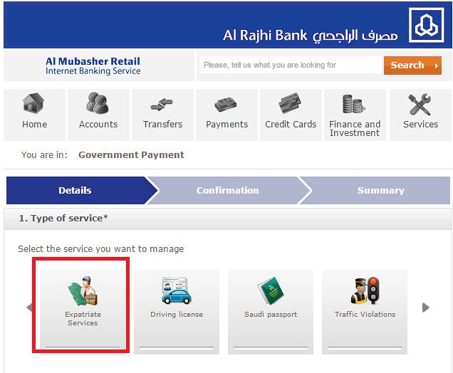 3139 Payment of Fee to change profession on Iqama in Saudi Arabia 02