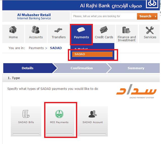 3139 Payment of Fee to change profession on Iqama in Saudi Arabia 01