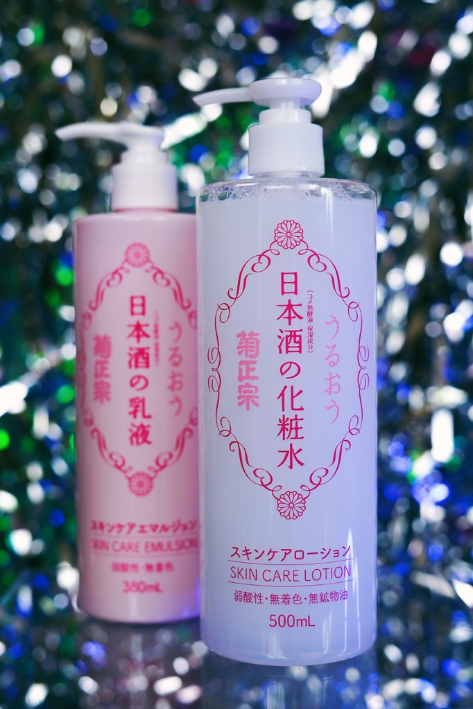 kikumasamune sake high moist lotion and emulsion skincare review