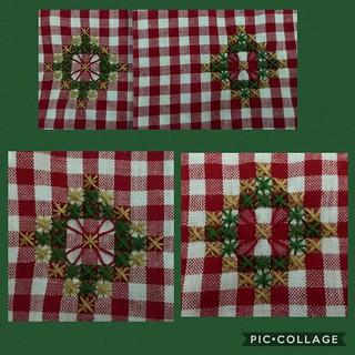 Christmas Napkin Design