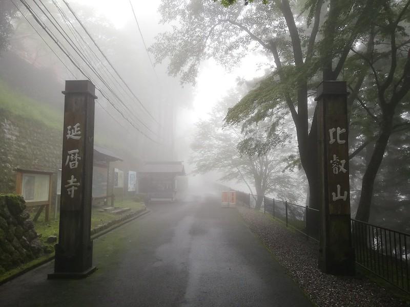 IMG_20190712_085847_1 煙雨 比叡の樹林 琵琶湖八景