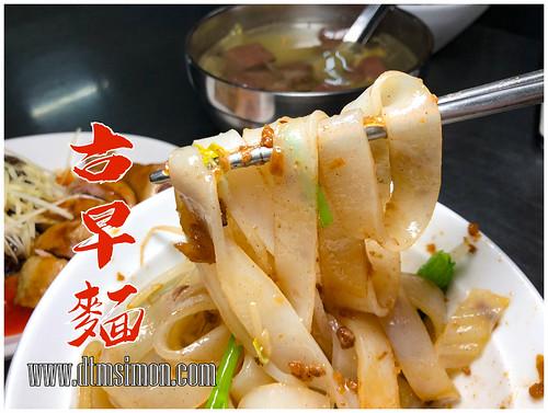 劉媽媽麵店