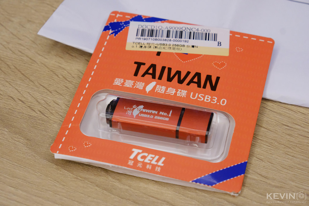 [K]你愛台灣了嗎?冠元Tcell 256G隨身碟 台灣Number1分享