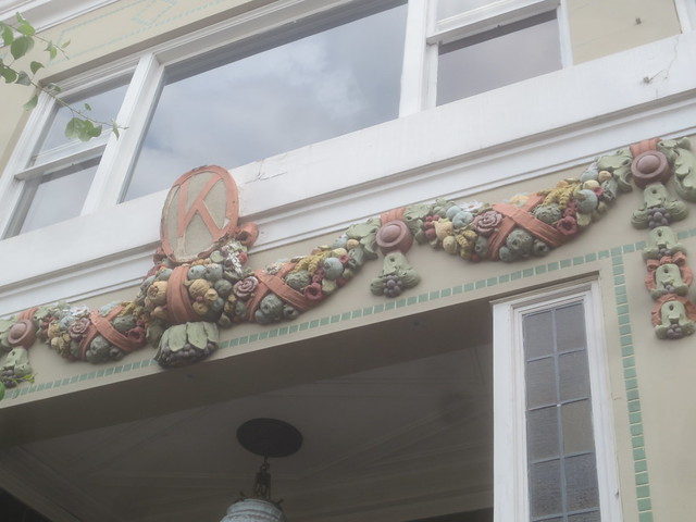 decorative plaster banner on building