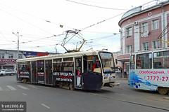 Irkutsk (RUS)