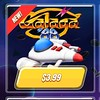 "Incredibly, #GalagaWars was updated today with a new icon, updated graphics, and a new ship. The new Galaga '88 ""Blast"" ship seems to just have a remix of existing weapon types. Still, it's good to see an update! Graphics look more detailed but they feel"