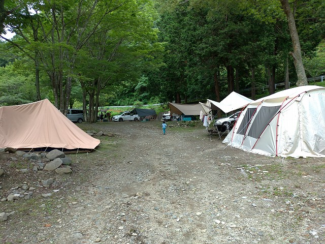well-camp20