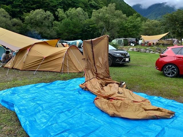 well-camp22