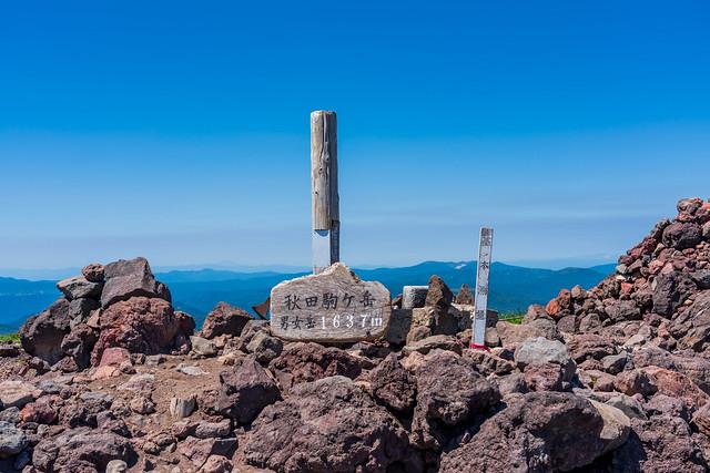 男女岳(秋田駒ヶ岳)登頂