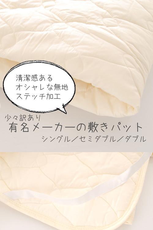極圧敷きパット500円