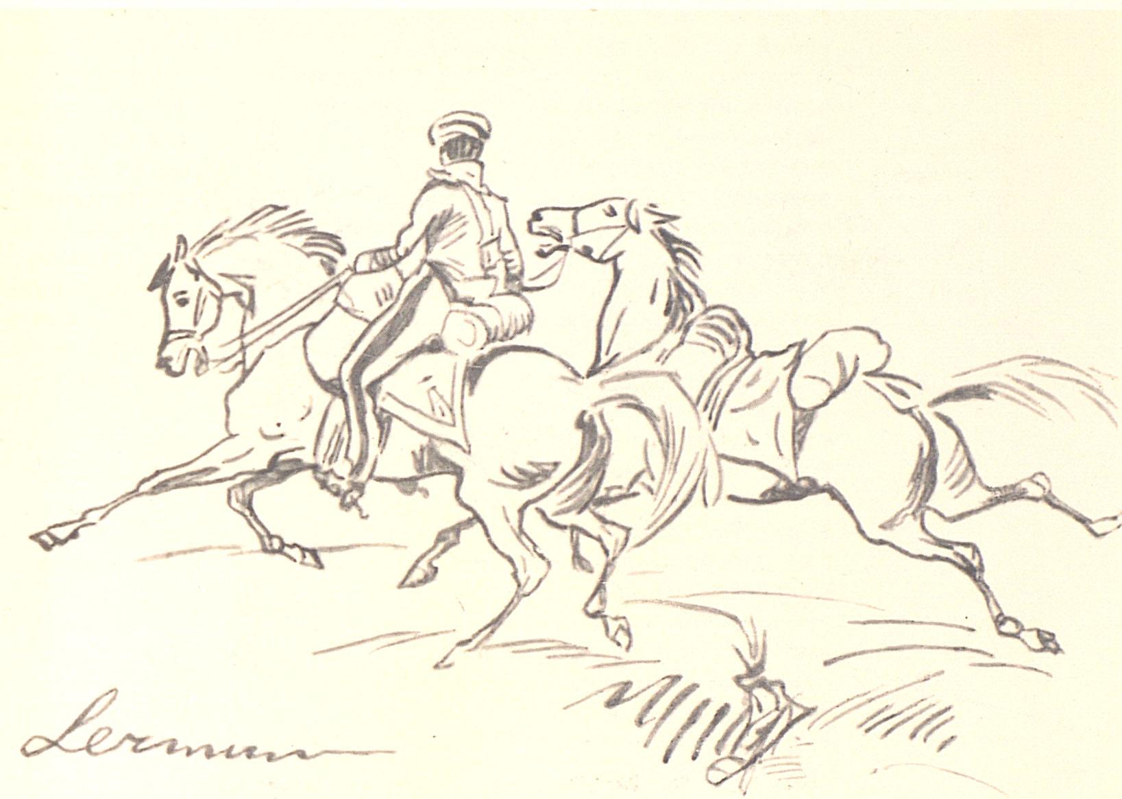 Рисунок М.Ю. Лермонтова
