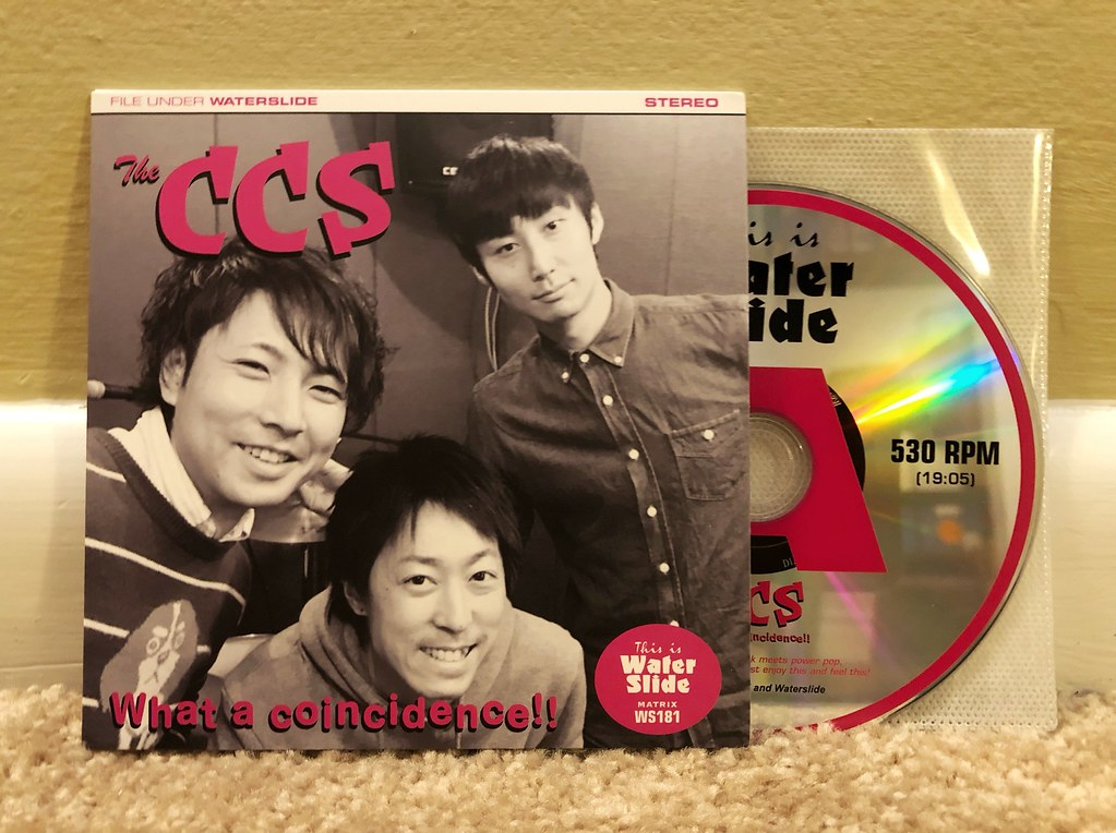 The CSS - What A Coincidence! CD