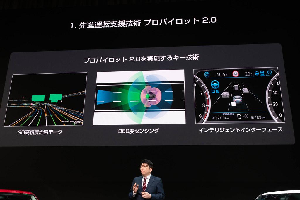 Nissan_SKYLINE-30