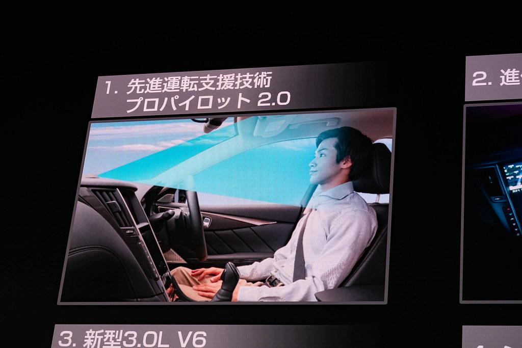Nissan_SKYLINE-25