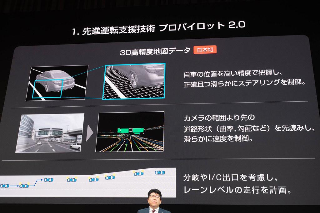 Nissan_SKYLINE-31