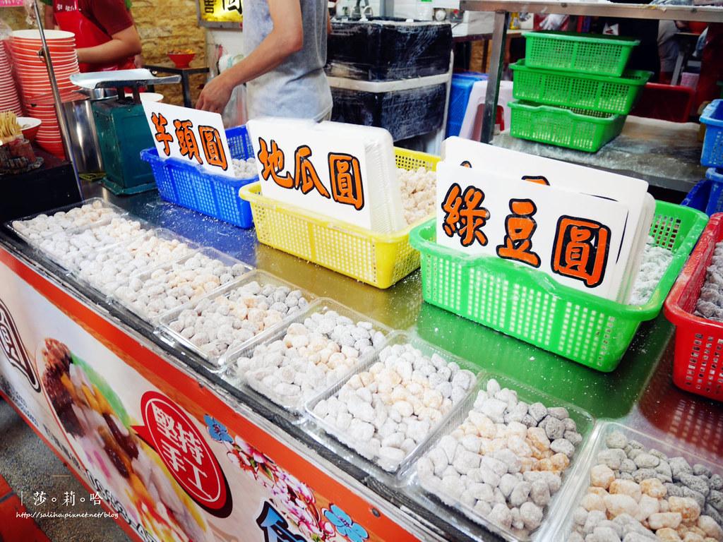 深坑老街好吃好買伴手禮小吃美食豆腐餐廳素食推薦 (10)