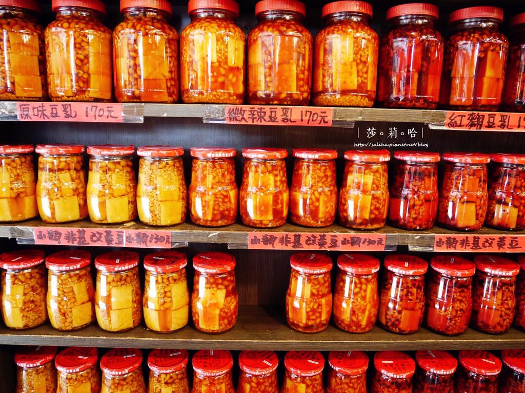 深坑老街好吃好買伴手禮小吃美食豆腐餐廳素食推薦 (8)