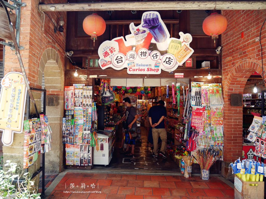深坑老街好吃好買伴手禮小吃美食豆腐餐廳素食推薦 (4)