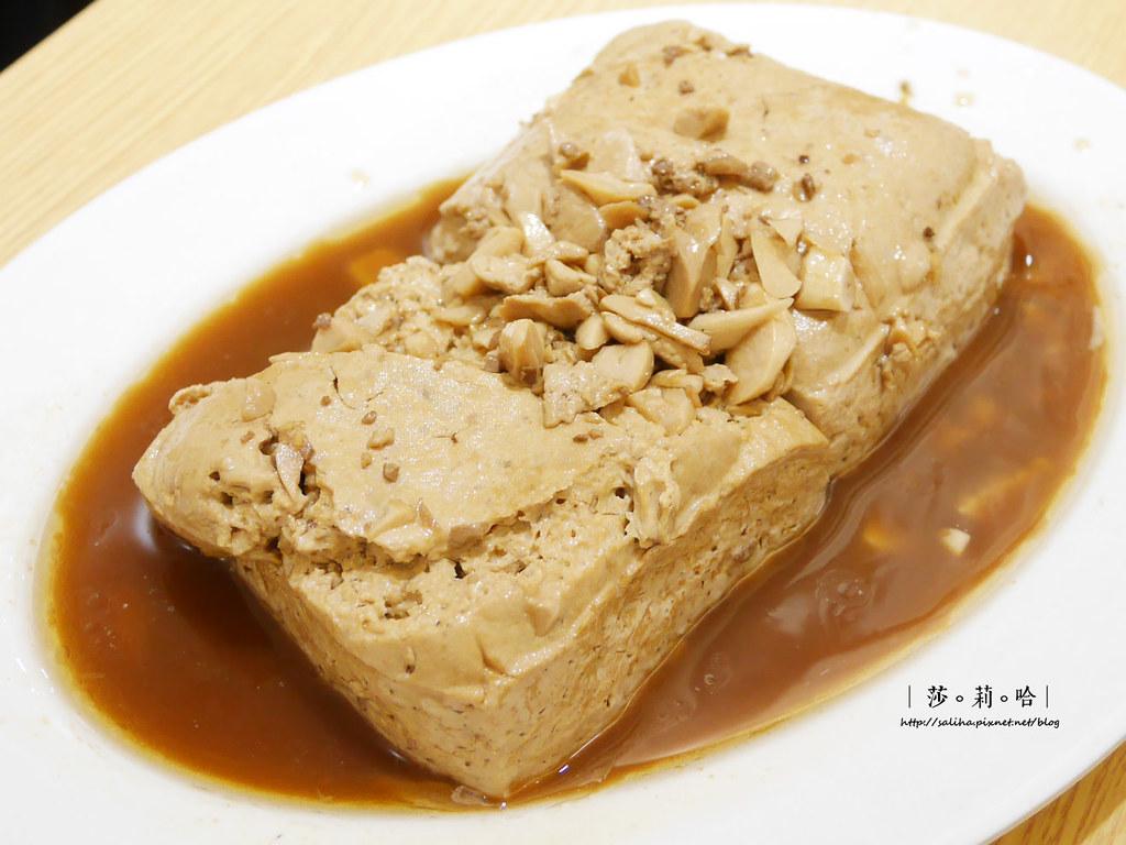 深坑老街人氣豆腐餐廳王水成好吃小吃美食 (8)