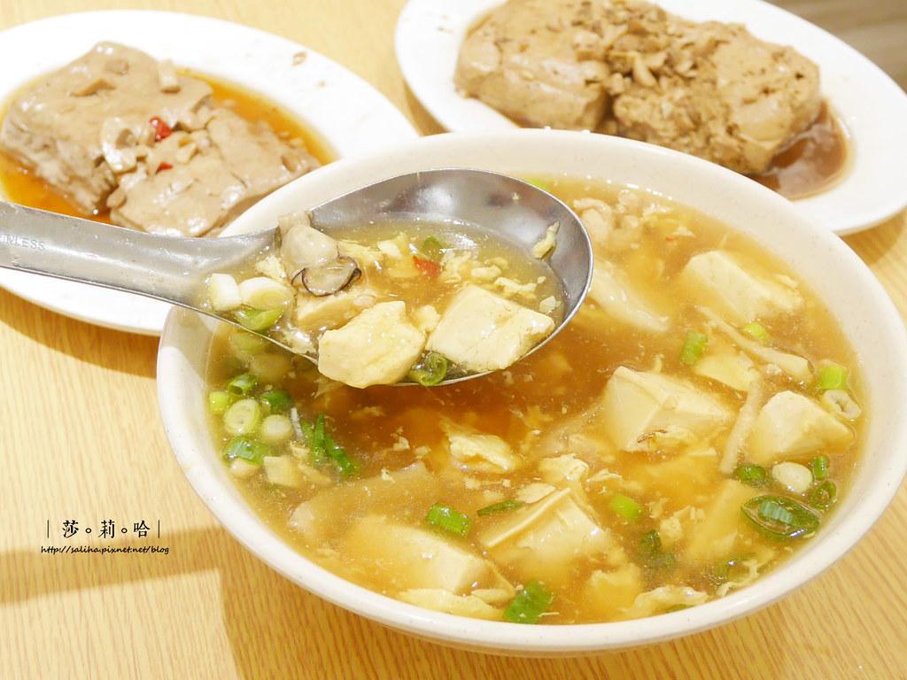 深坑老街人氣豆腐餐廳王水成好吃小吃美食 (11)